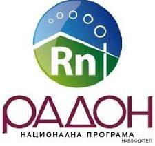 РЗИ раздава 30 детектора за радон в Разградско