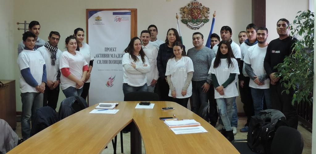 20 активни младежи от две села се запознаха с работата н ...