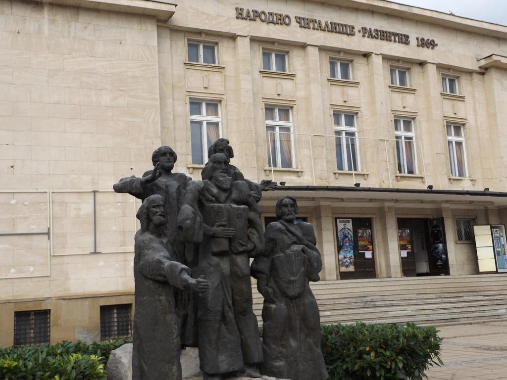 Федерацията на жените с благотворителен концерт в Ста� ...