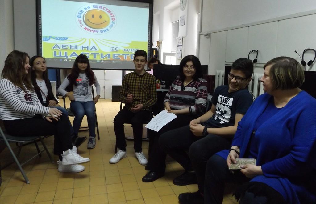 Хепънинг за Международния ден на щастието организират ...
