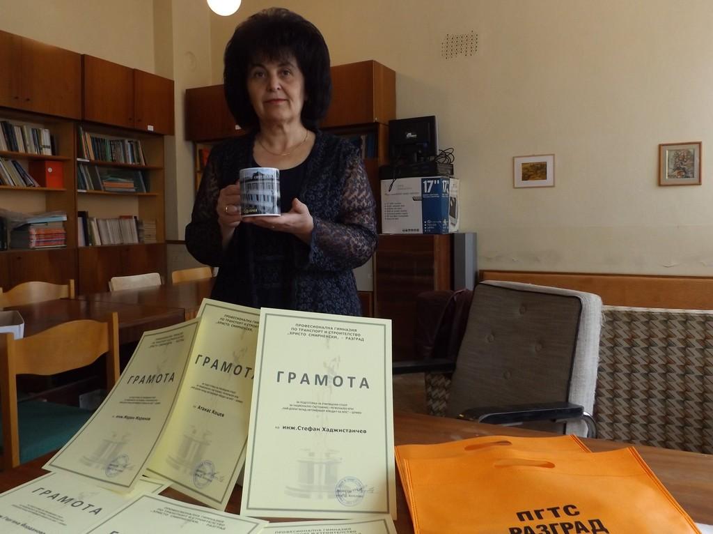 """ПГТС """"Христо Смирненски"""" отбеляза 96 години от съ� ..."""