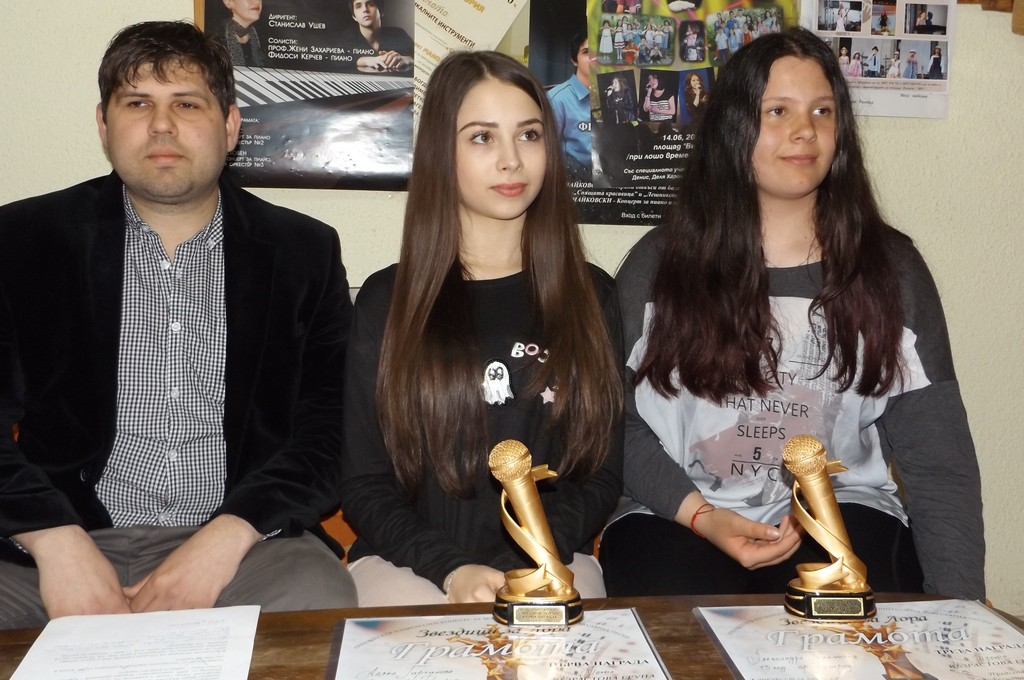 Даяна Гиргинова и Александра Златева с призови места о ...
