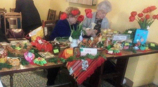 Федерацията на жените организира Великденска изложба- ...