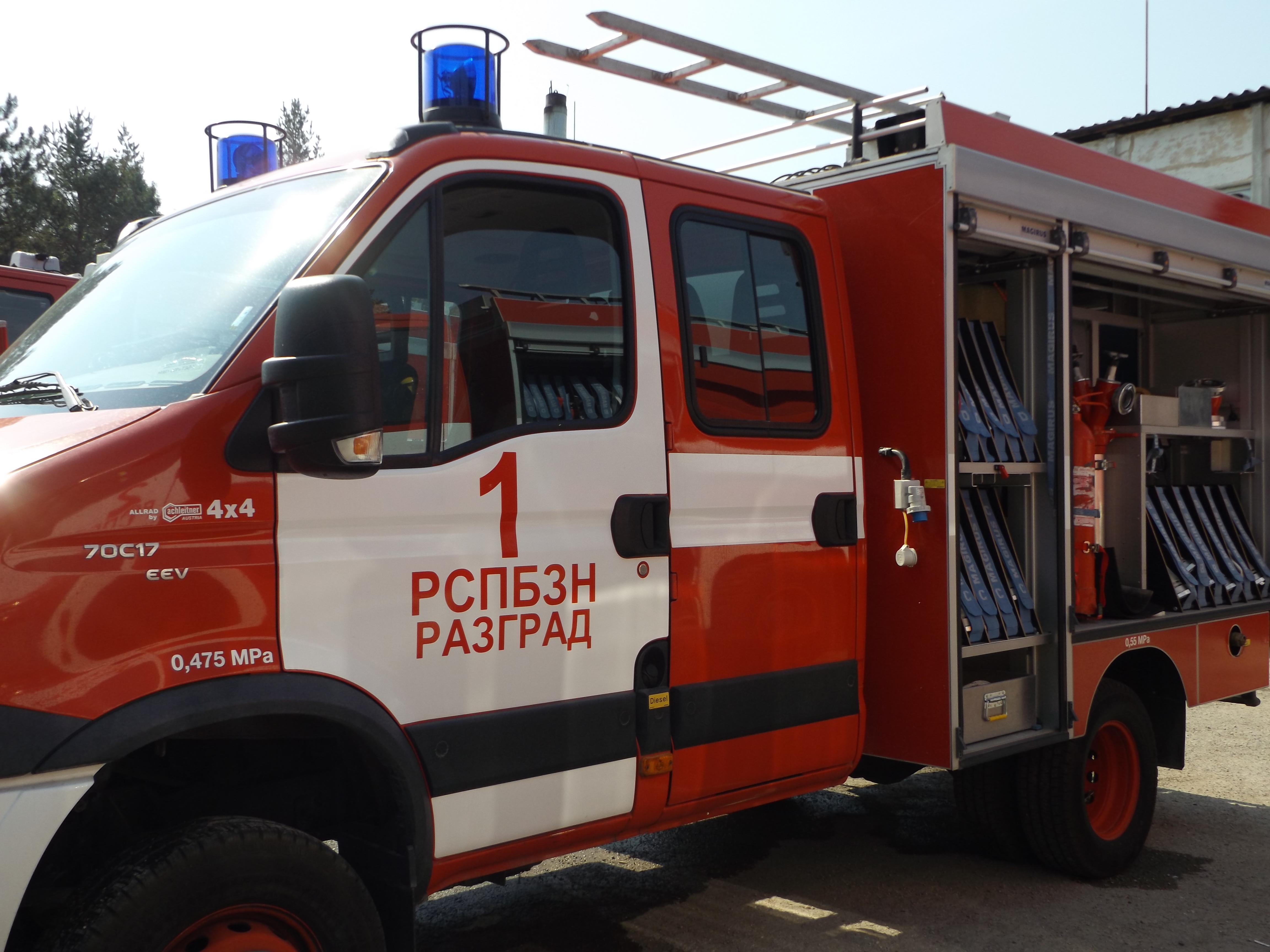"""Ауди А8 пламна в местността """"Пчелина"""" край Разгра ..."""