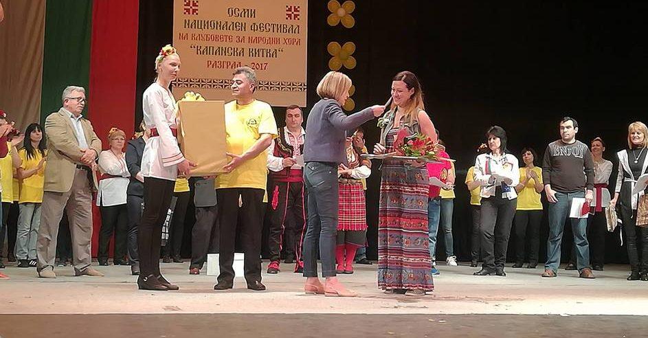 """Варненският клуб """"Моряците"""" спечели Наградата на кме ..."""