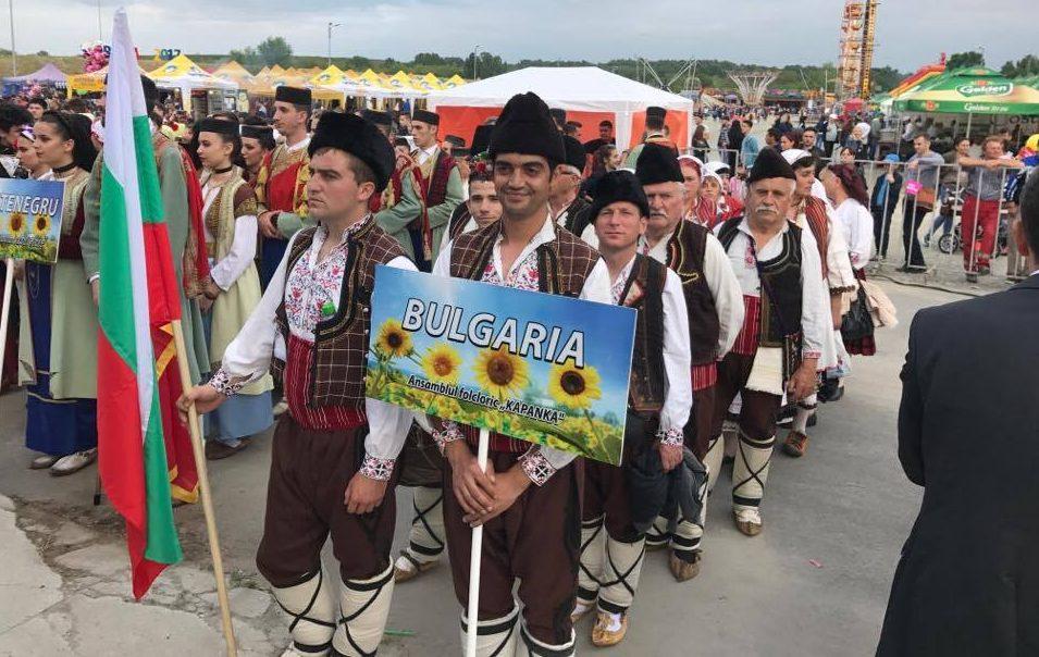 Делегация и фолклорна група от Община Разград участва� ...