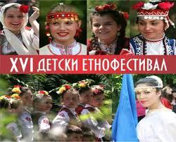 """ДТА """"Лудогорче"""" участва на Международен етнофес� ..."""