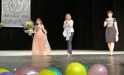 Надежда Радославова връчи специалната награда от имет ...