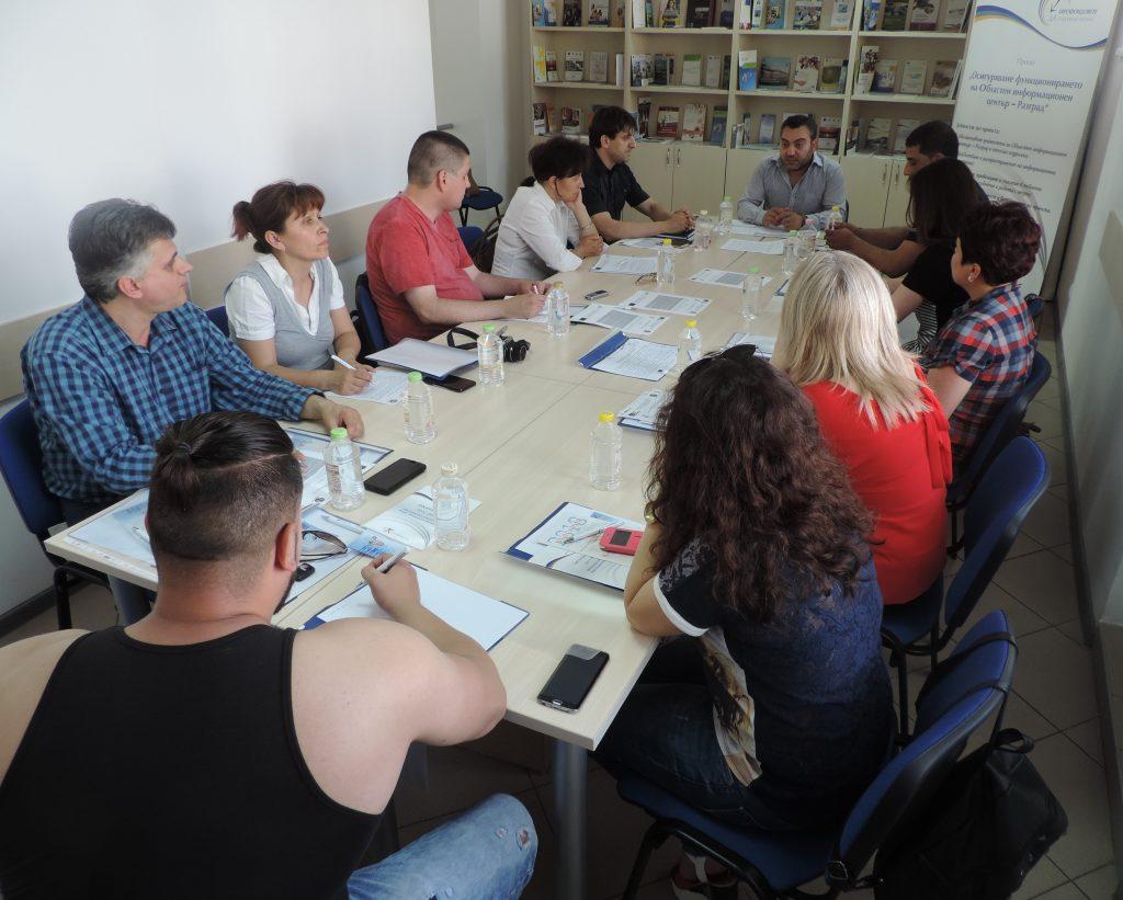 """Регионална информационна среща по Програма """"Мост към  ..."""