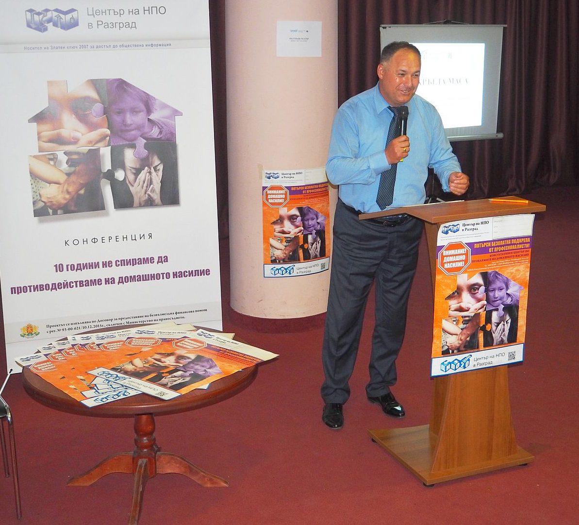 Кръгла маса по проект срещу домашното насилие и агреси ...
