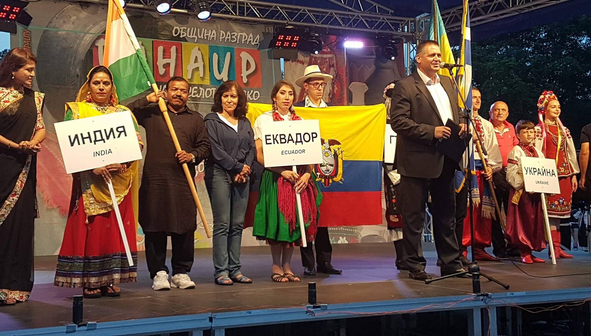 Кметът на Община Разград откри 16-тия Панаир на киселот� ...