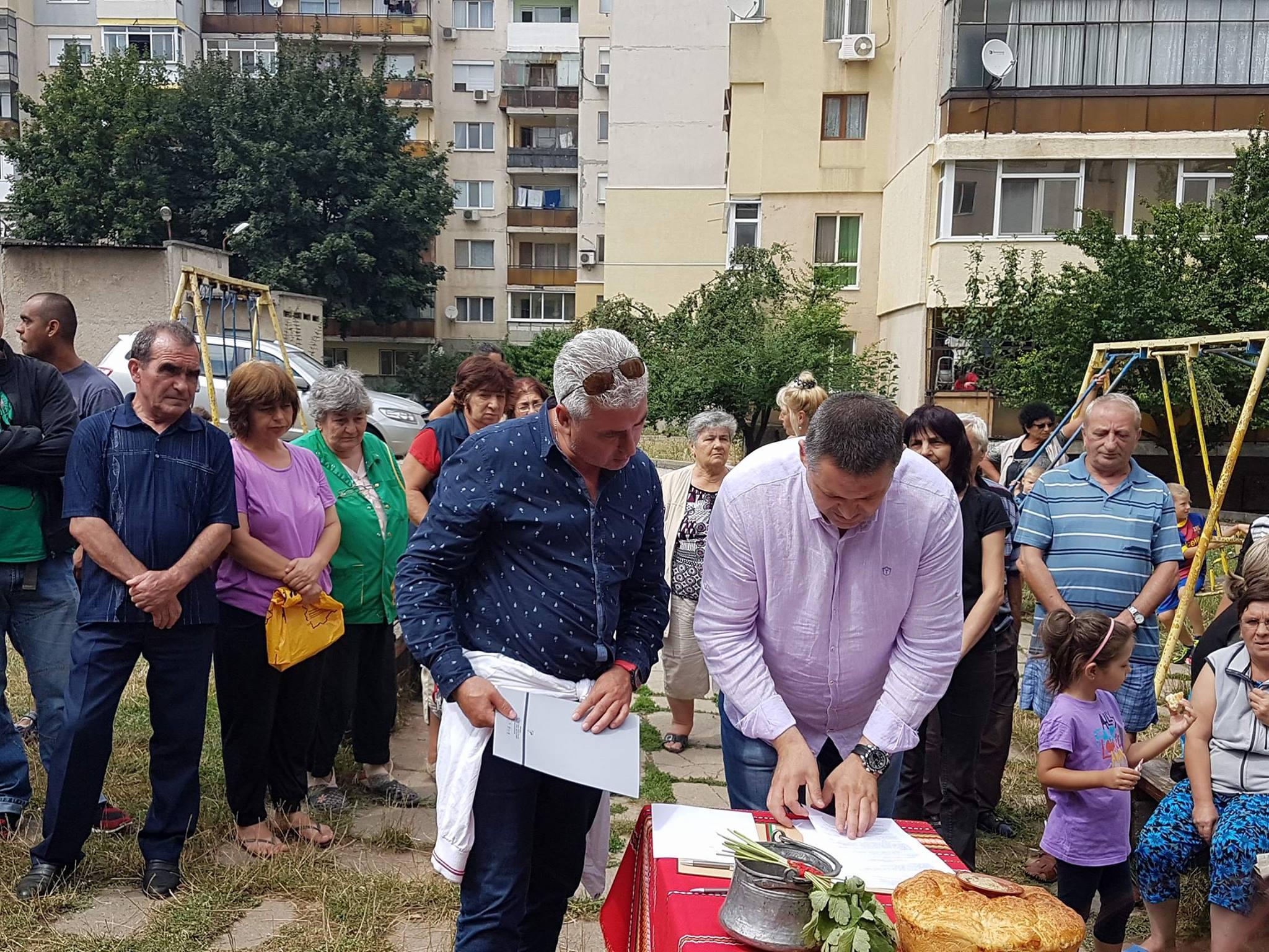 Кметът на Разград даде старт на санирането на четвърти ...