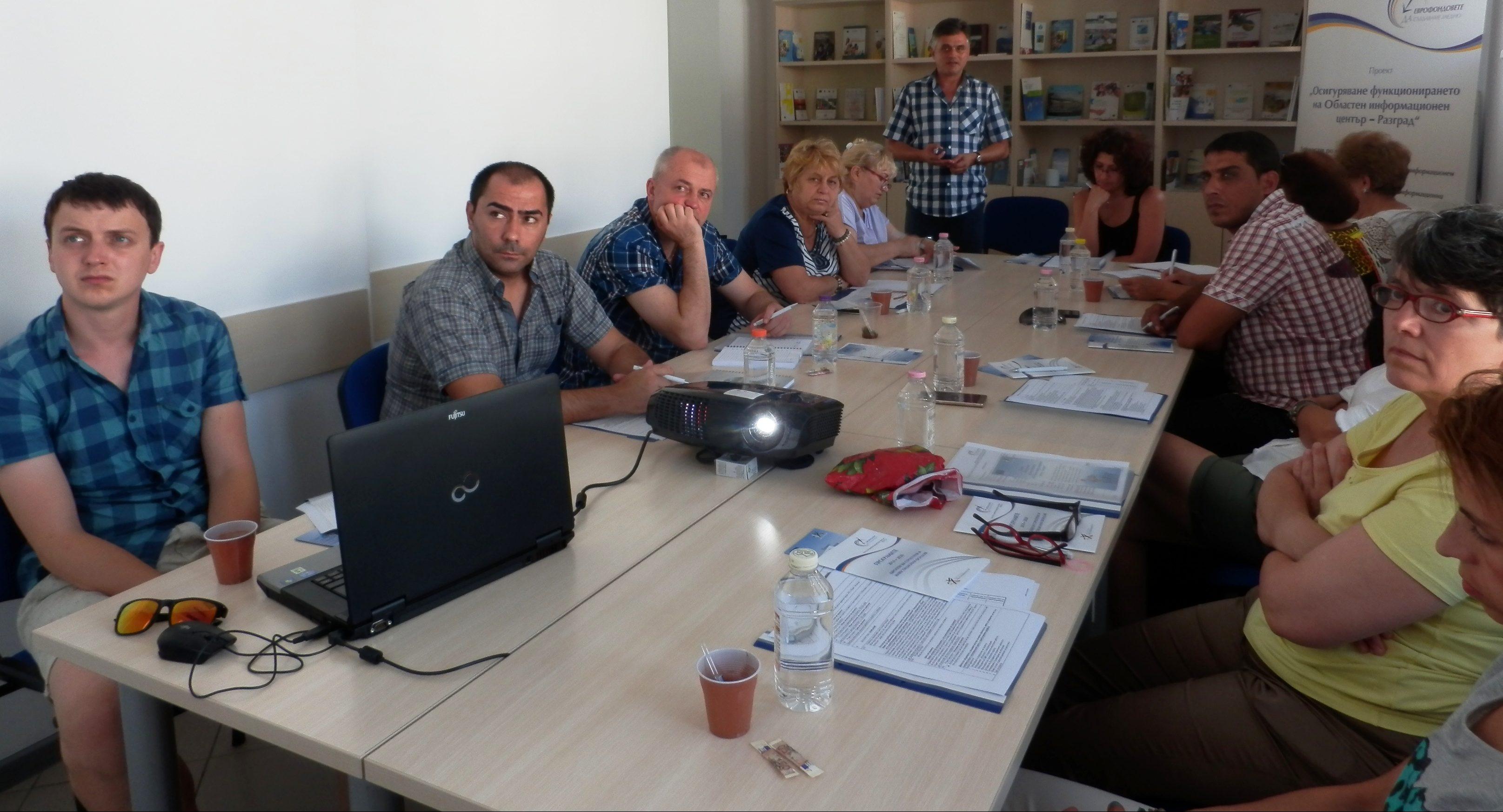 ОИЦ проведе информационна среща с представители на не� ...