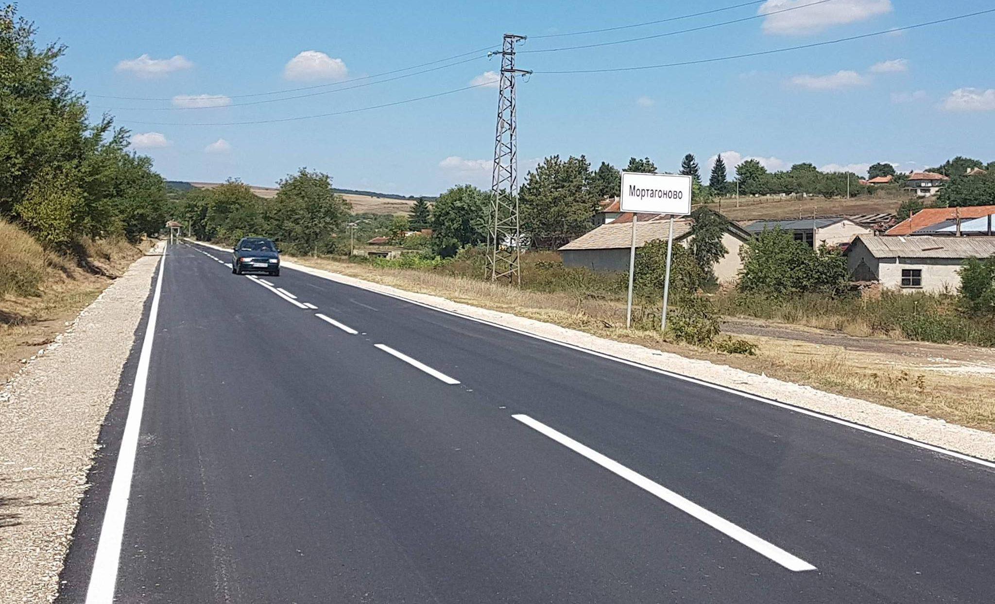 Приключи ремонтът на общинския път за село Мортагонов� ...