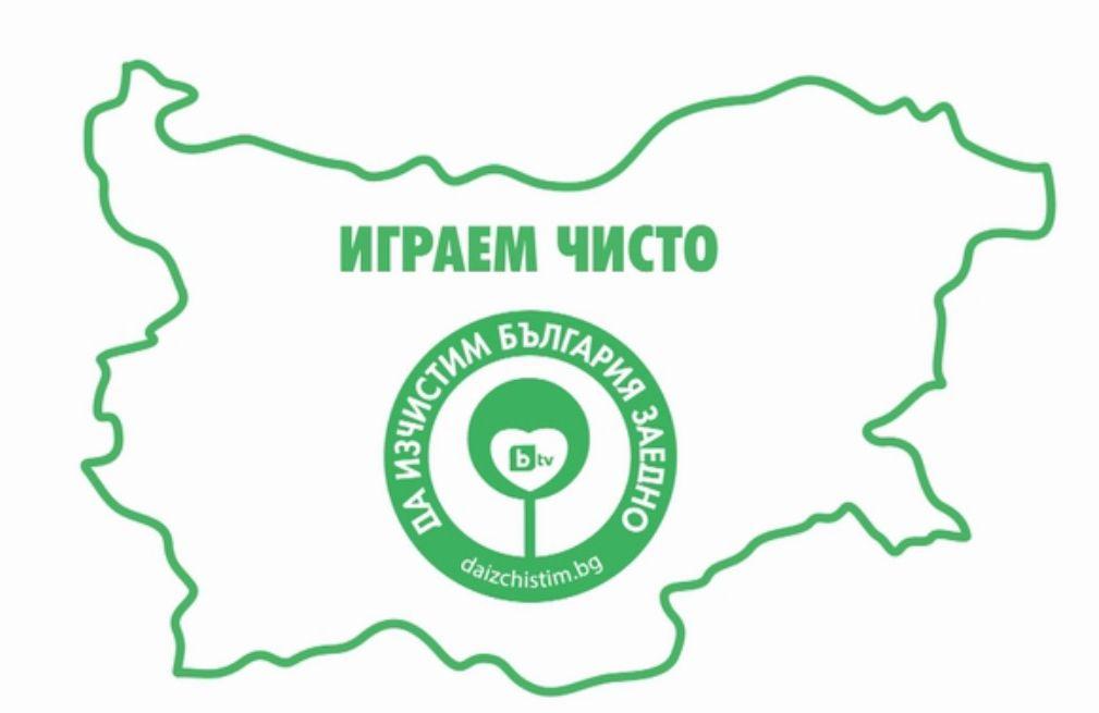 Общините в област Разград започват раздаване на чувал� ...