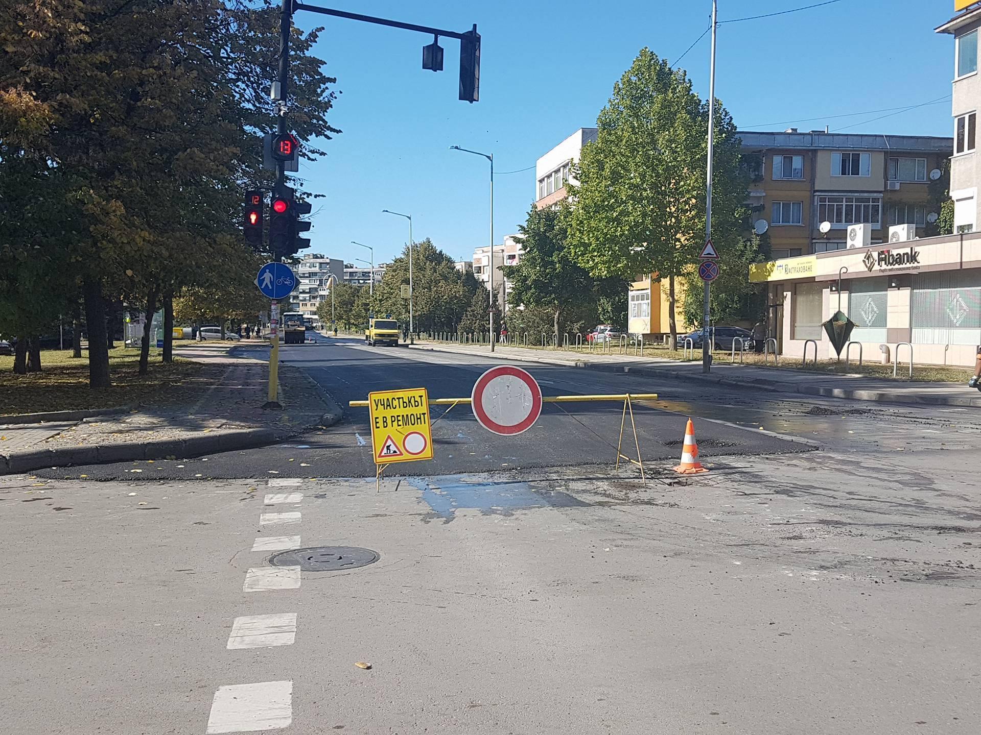 "Рехабилитират ул. ""Дунав"" и градинката до Прокуратур� ..."