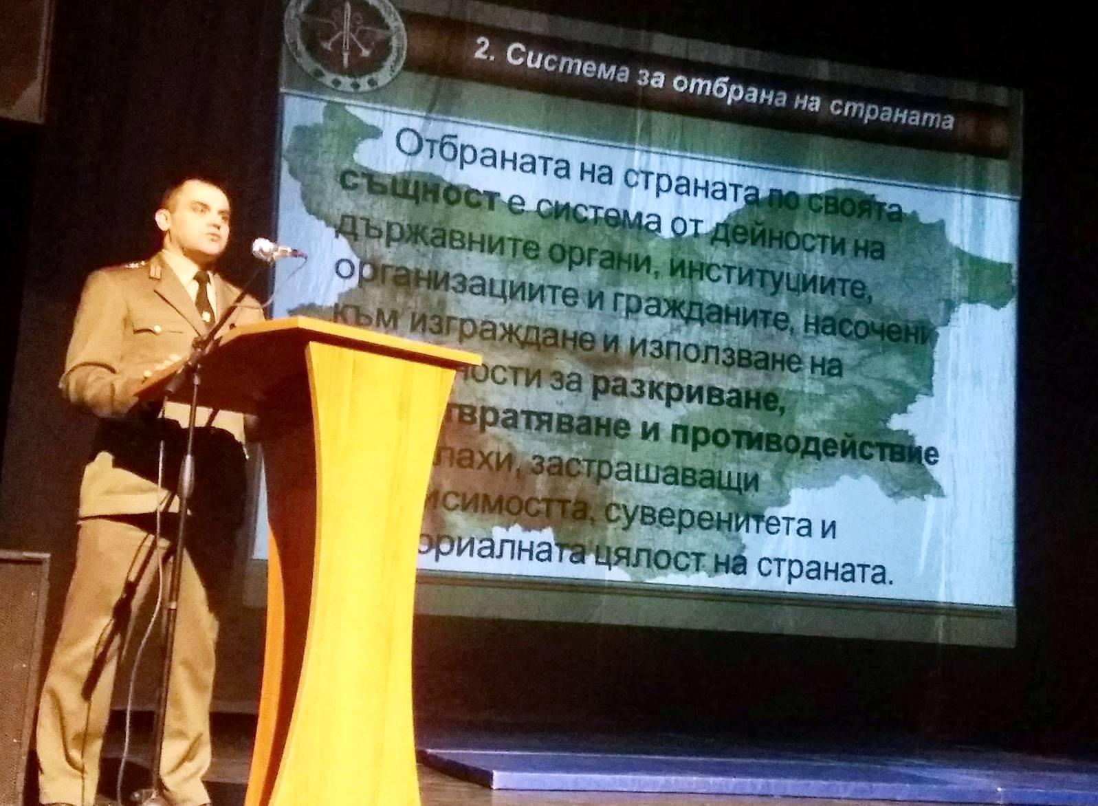 """Майор Красимир Маринов – """"Децата са бъдещето на стр ..."""