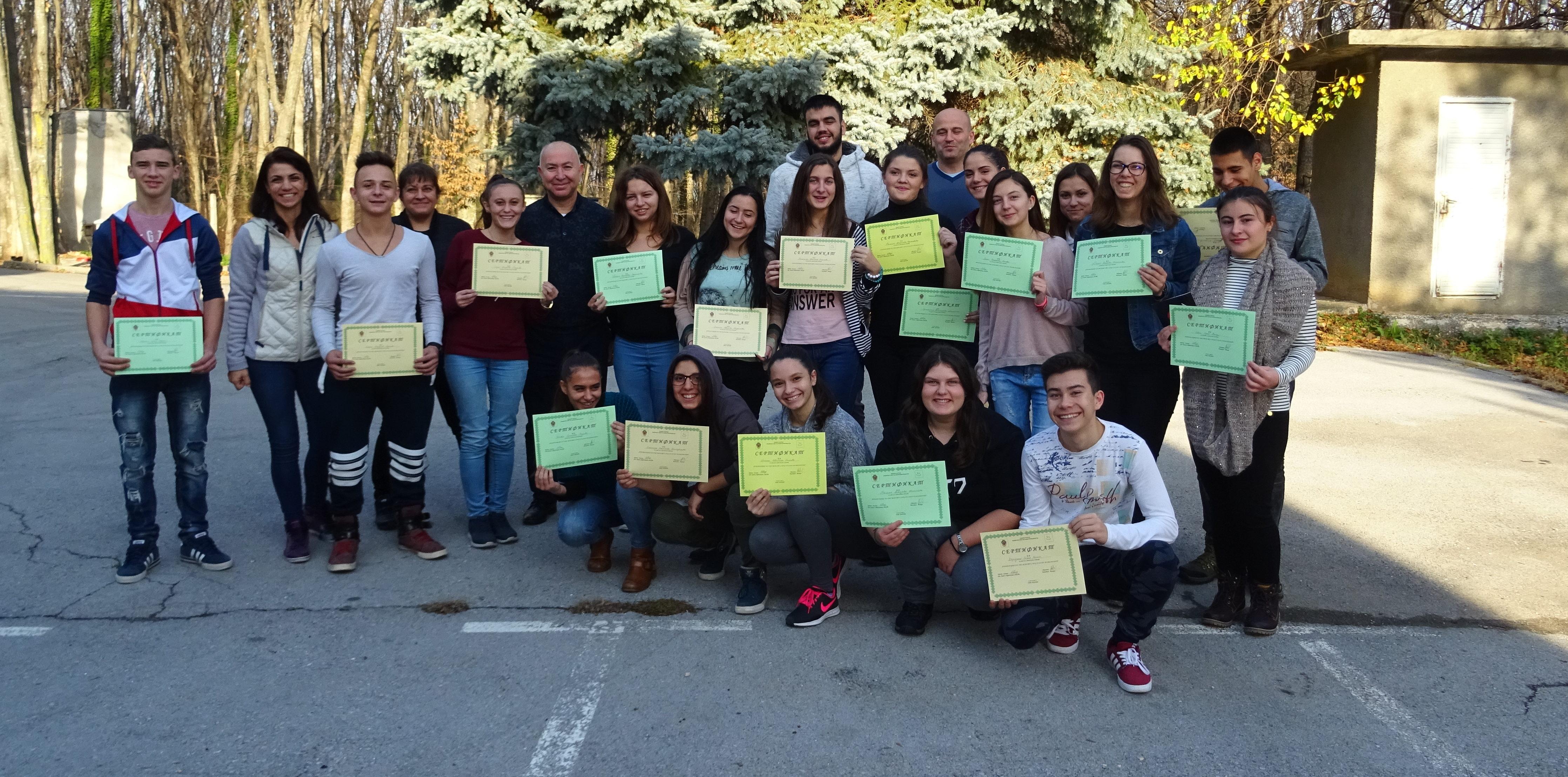 Младежи участваха в семинар по повод Световния ден за � ...