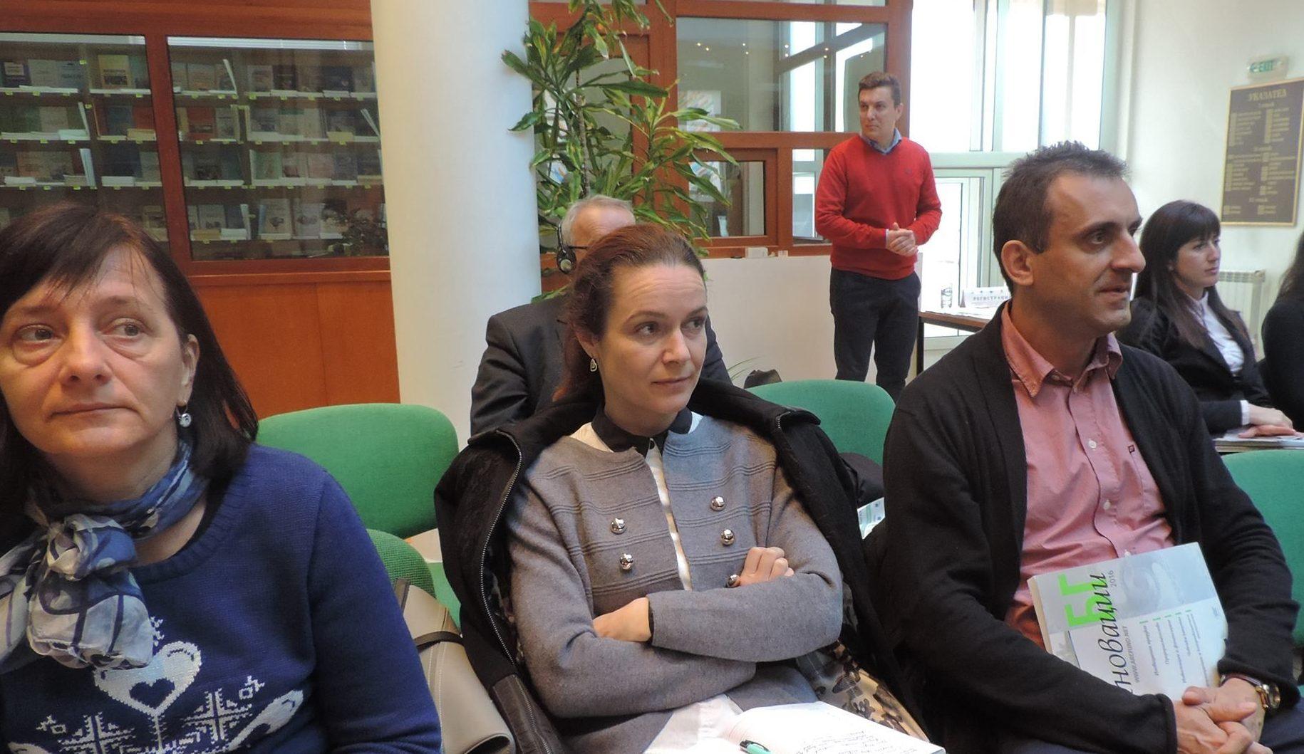 Областна администрация-Разград участва в конференция  ...