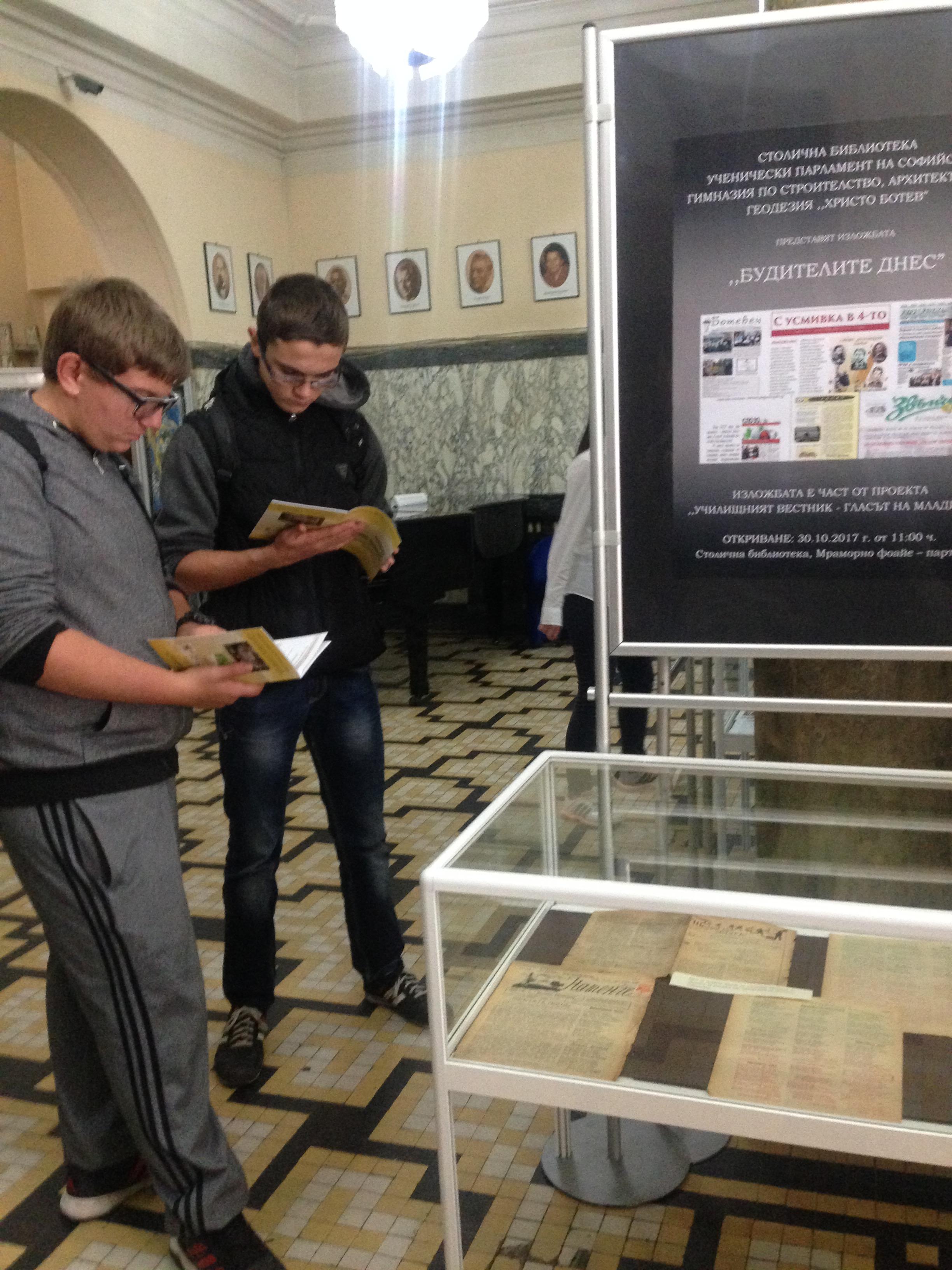 ЦУТНТ – Разград е партньор на изложба на ученически  ...