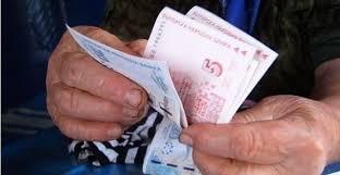 40 лева коледна добавка ще получат пенсионерите с пенси ...