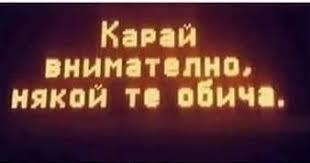 На две възлови места в Разград ще раздават стикери с пр ...