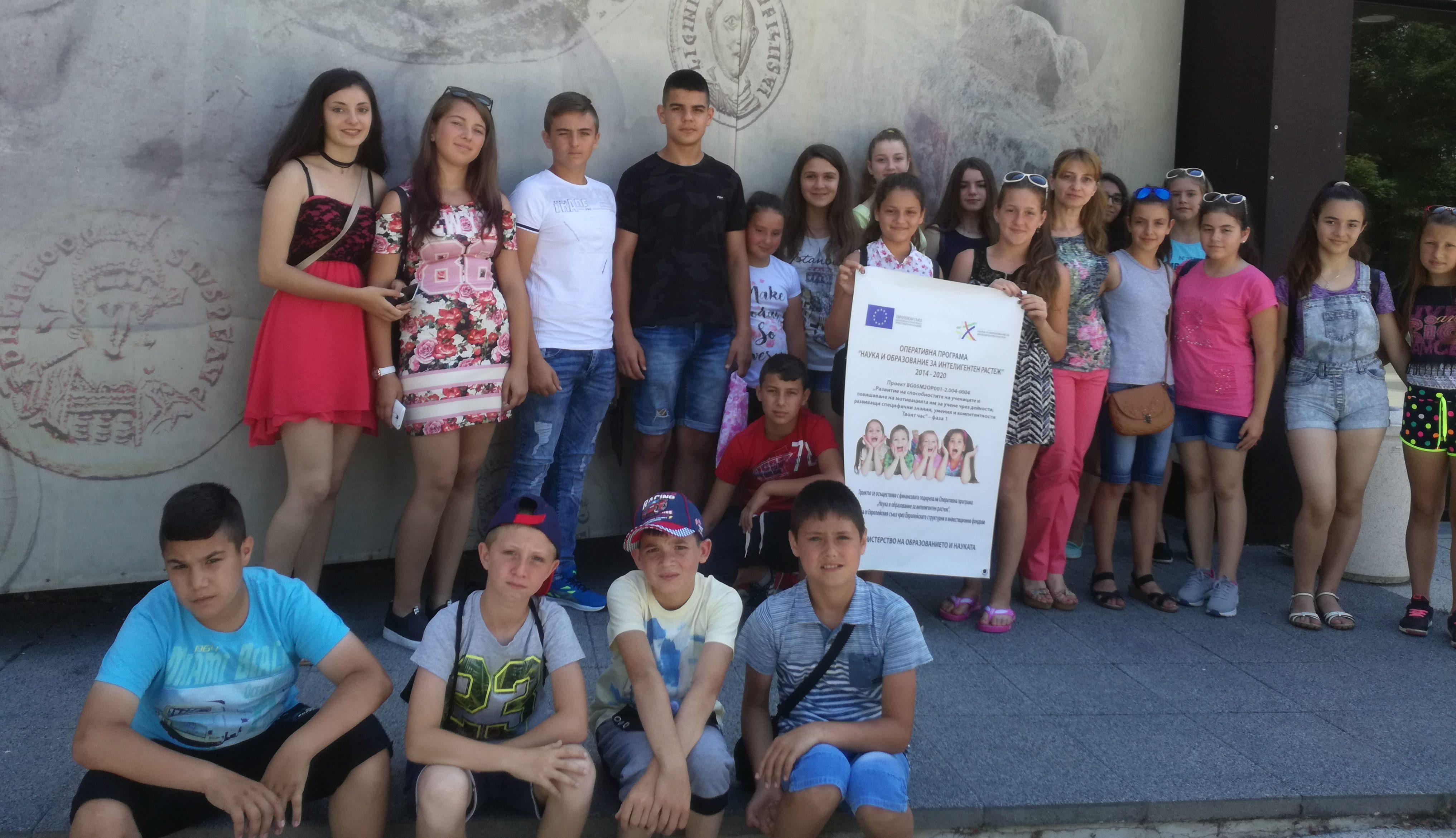 """6 636 ученици от Лудогорието са включени в проект """"Твоят ..."""