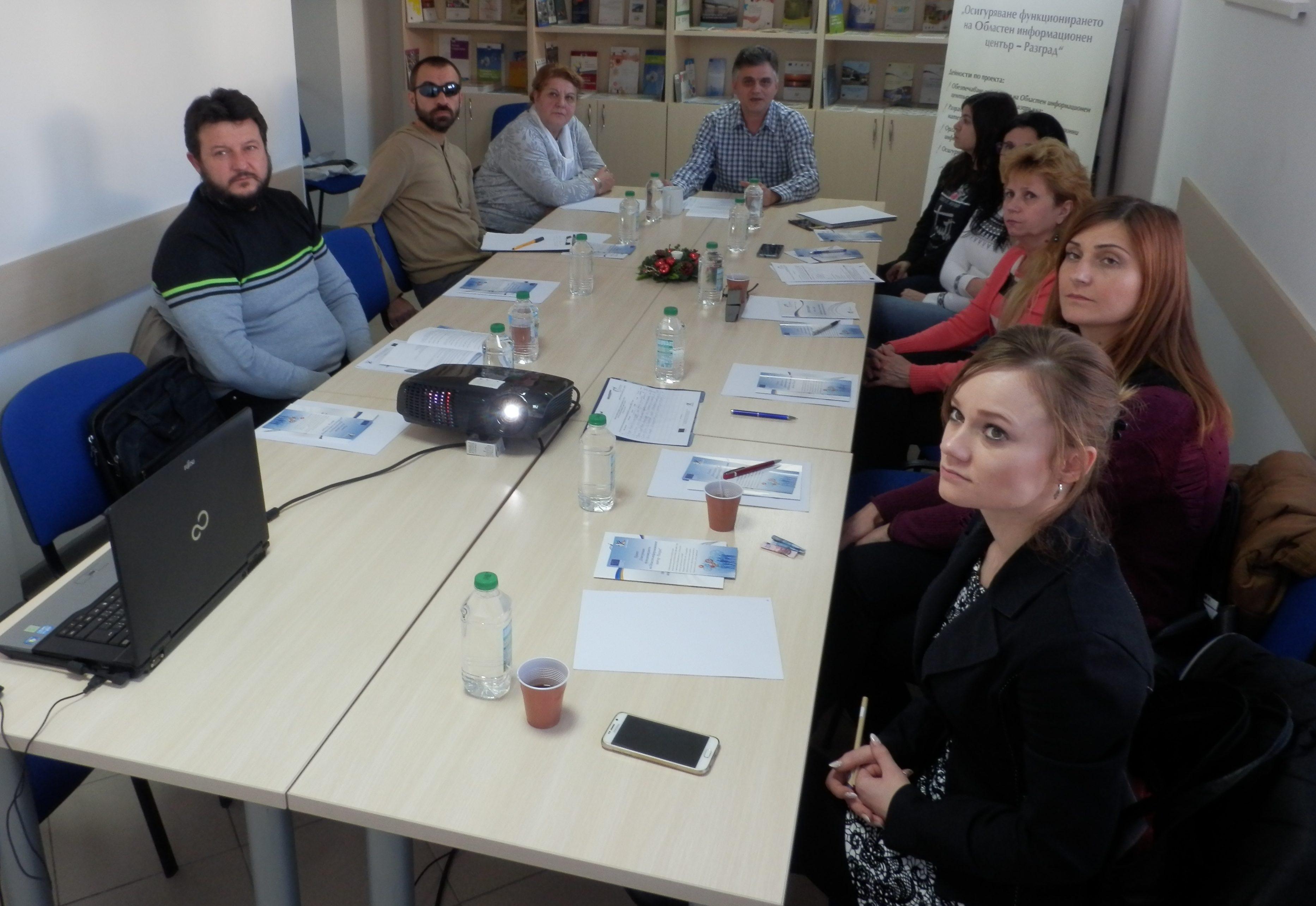 ОИЦ-Разград проведе среща с граждански организации и ф ...
