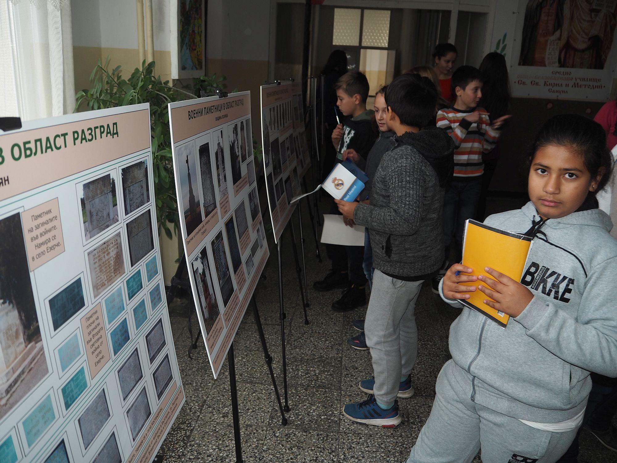 "Изложбата ""Военните паметници на област Разград"" бе � ..."