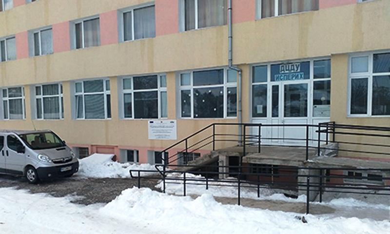 """Община Исперих започва изпълнението на проект по ОП """"� ..."""