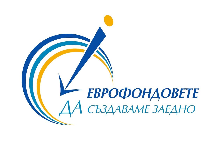 По 28 процедури ще се приемат документи за финансиране � ...