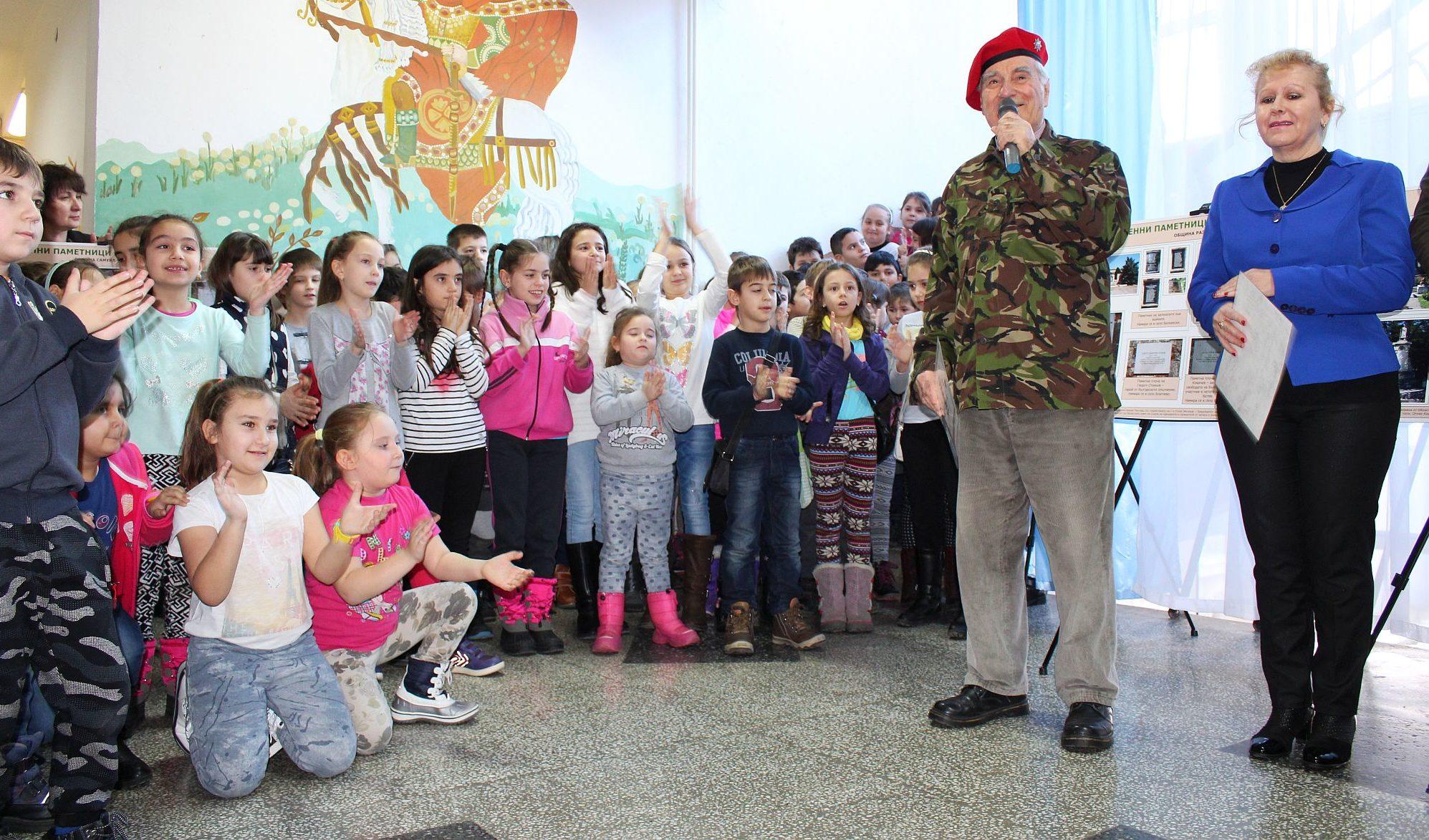 """Днес и утре изложбата """"Военните паметници в Област Ра� ..."""