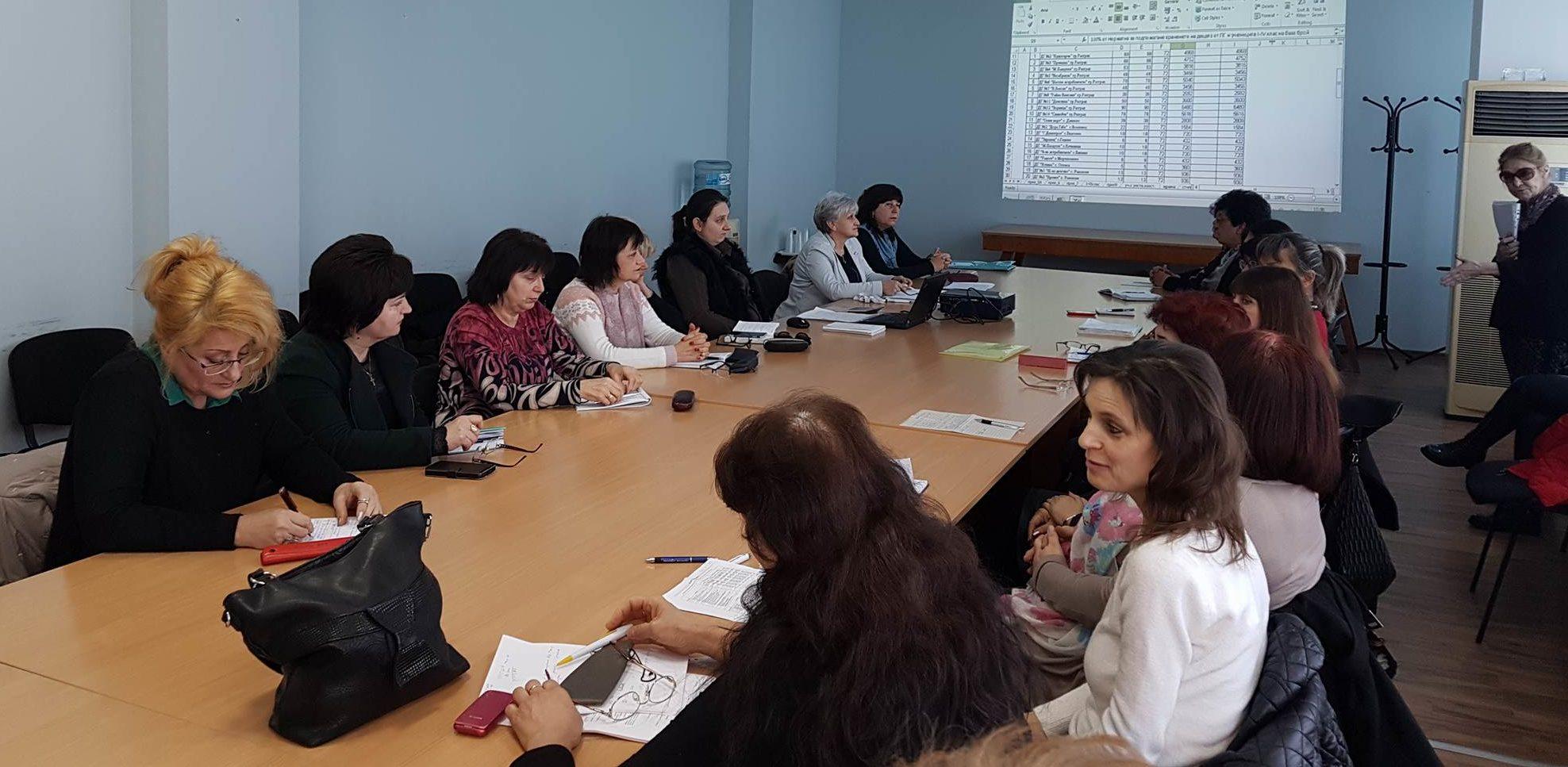 Община Разград събра директори на детски градини и учи ...
