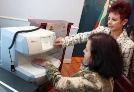 Кампания за профилактика на остеопорозата ще се прове� ...