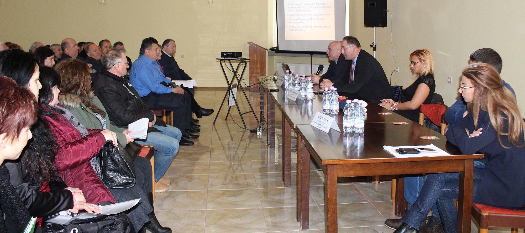 Губернаторът откри информационна среща на МЗХГ в Разг� ...