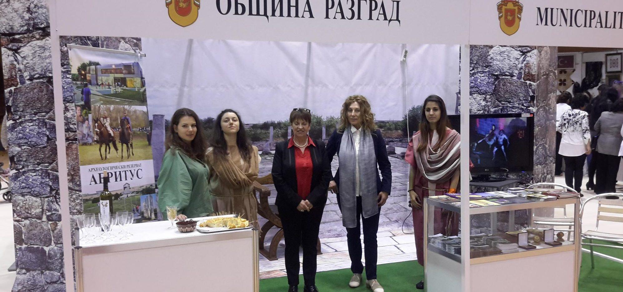 Община Разград с Почетен диплом от Международен форум  ...