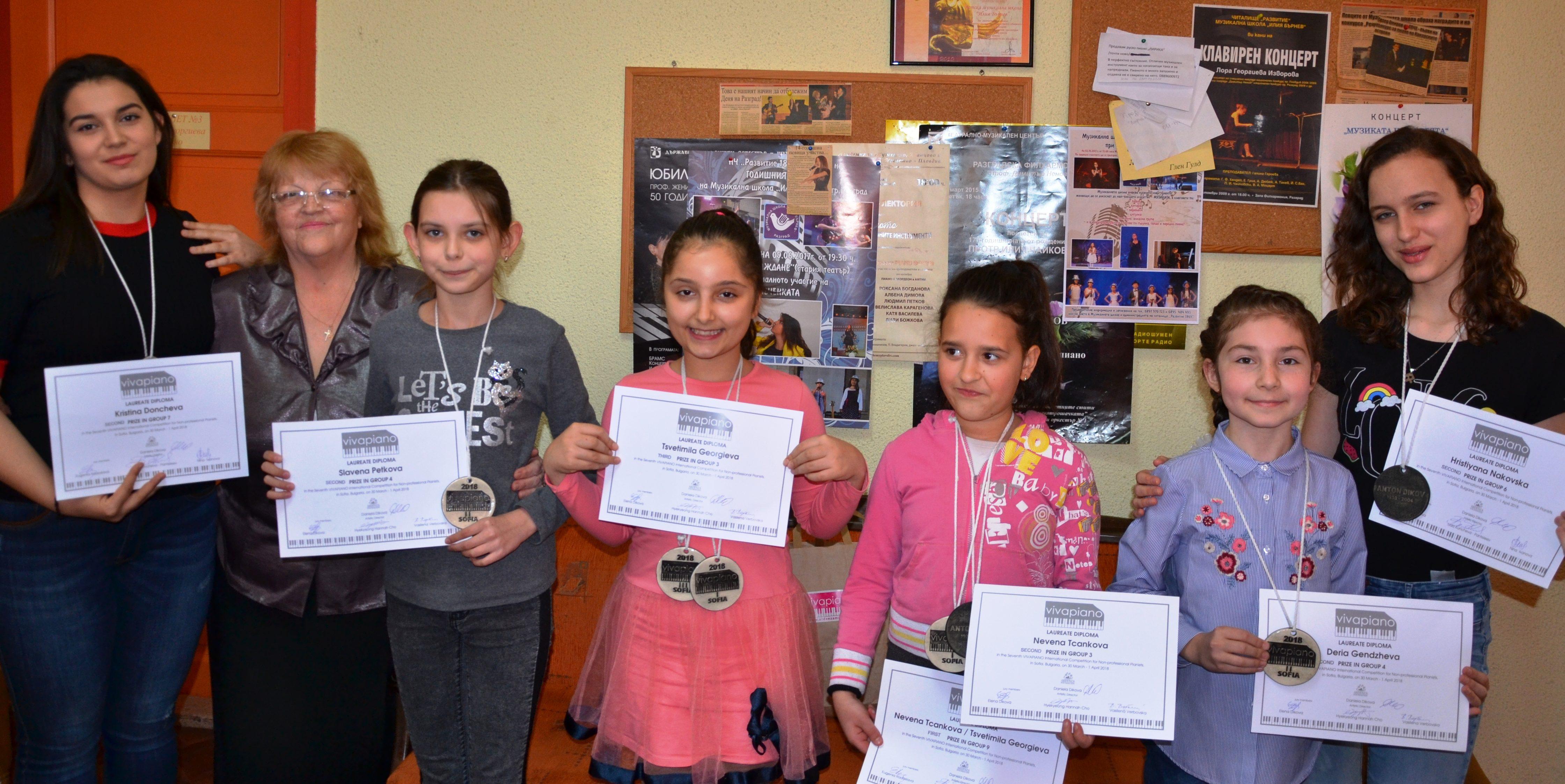 Шест талантливи пианистки от Разград – с награди от  ...