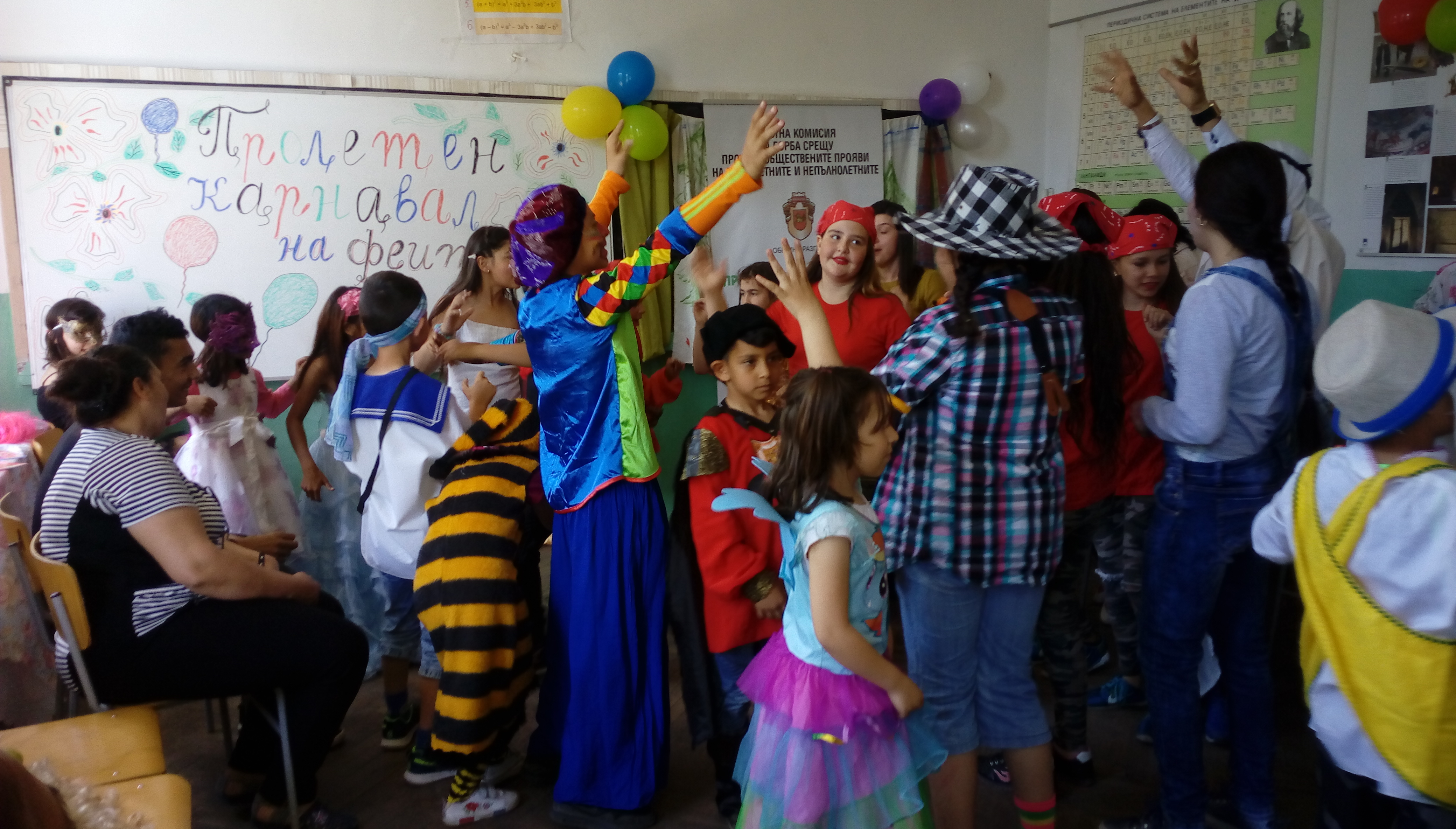 Местната комисия за БППМН организира карнавал с учени� ...