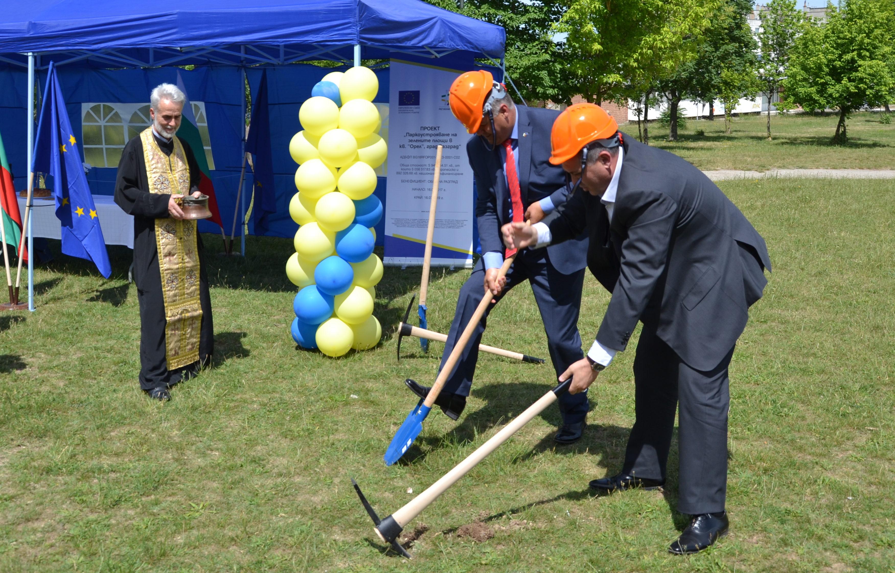 Кметът д-р Валентин Василев даде старт на строително-м� ...