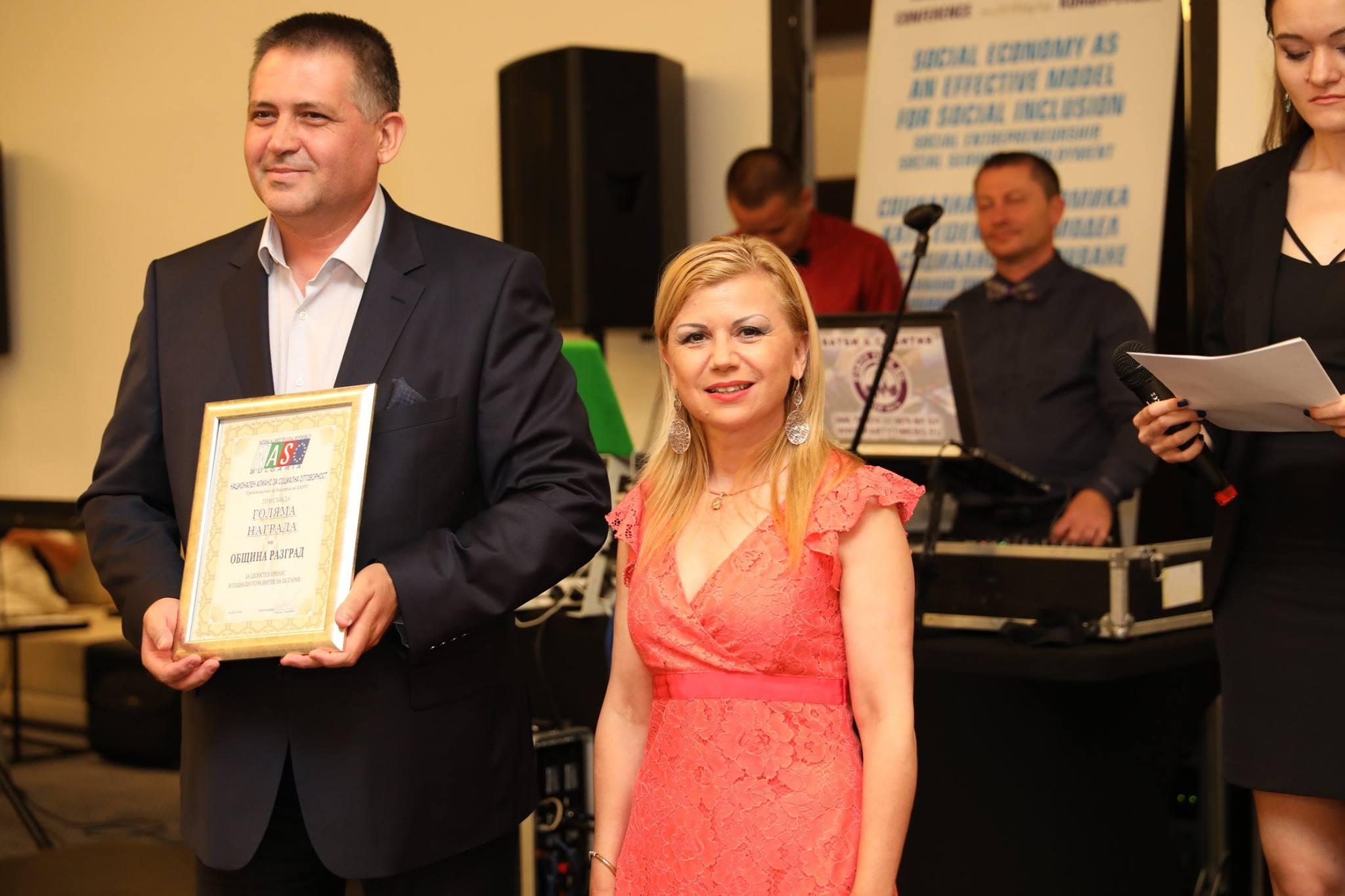 Кметът получи голямата награда на НАСО за цялостен при ...