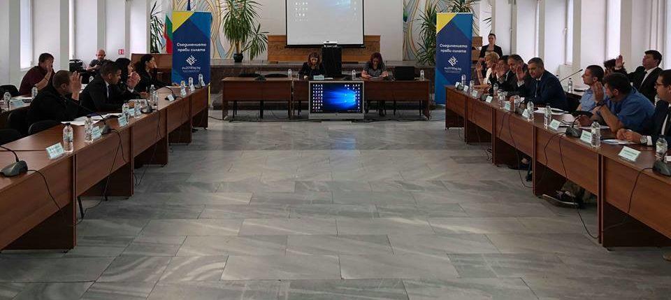 Областният управител участва в съвместно заседание на ...