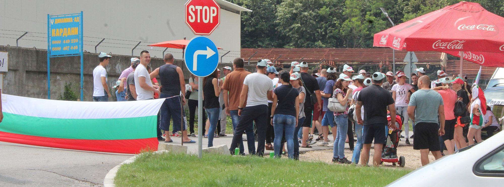 Жители на община Кубрат отново протестираха, областни� ...