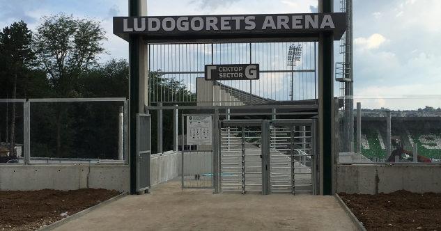 Становище на ОД на МВР Разград за футболните хулигани
