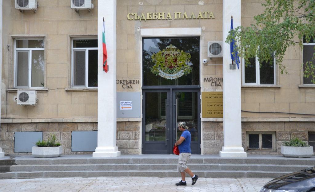 Обновената Съдебна палата в Разград официално отваря � ...