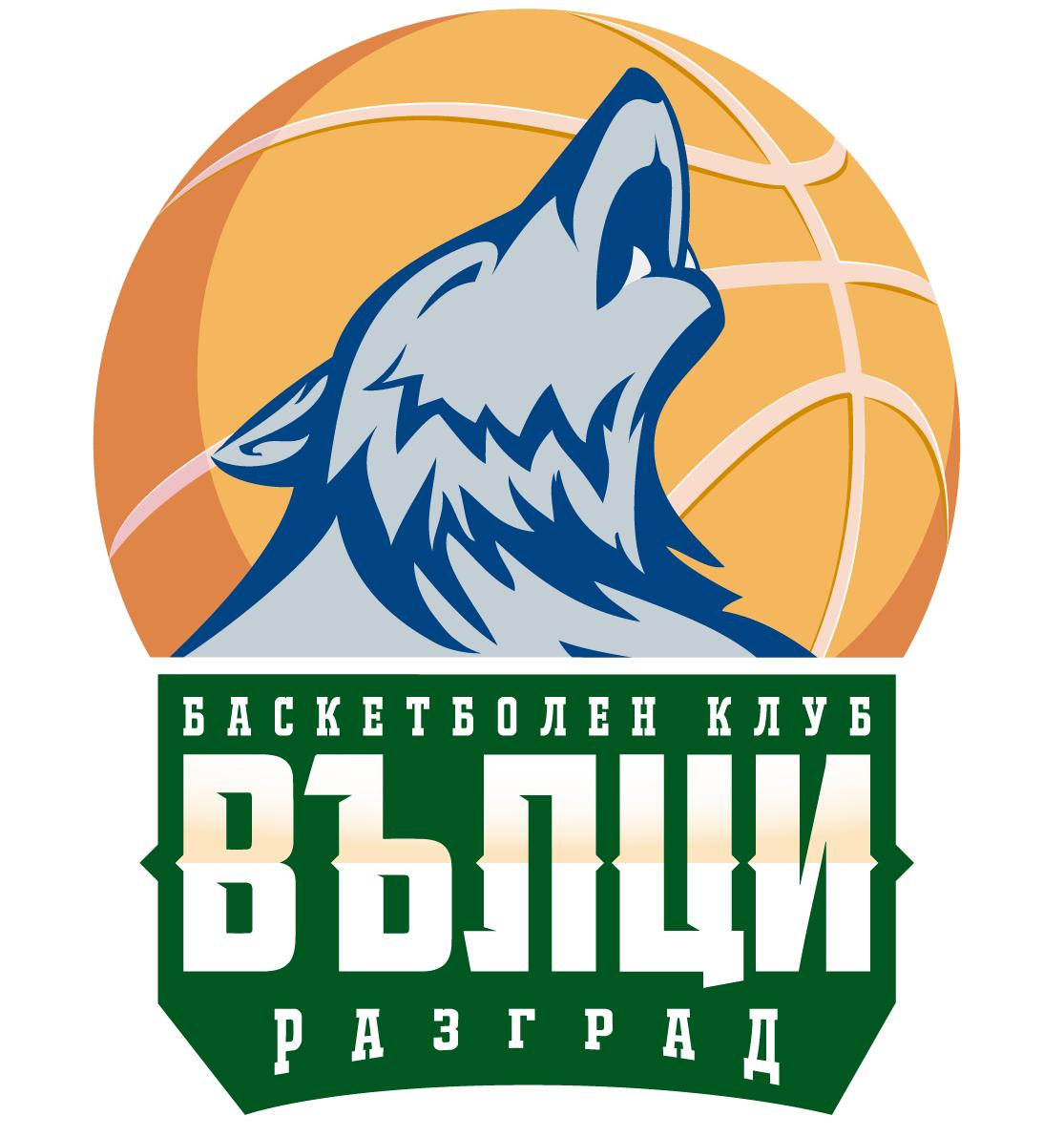 Създадоха нов баскетболен клуб в Разград, първите откр ...