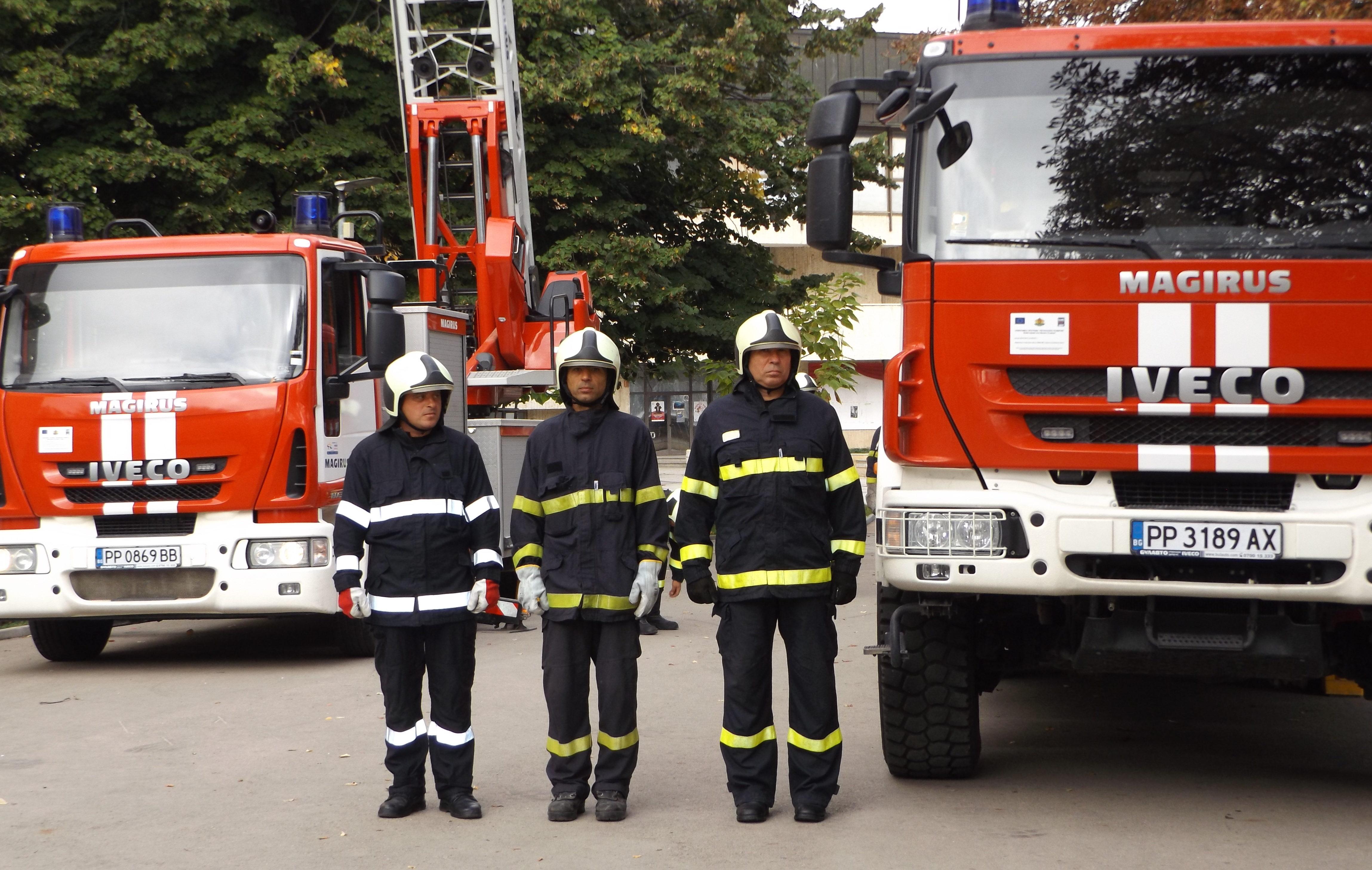 Пожарникарите честват своя професионален празник