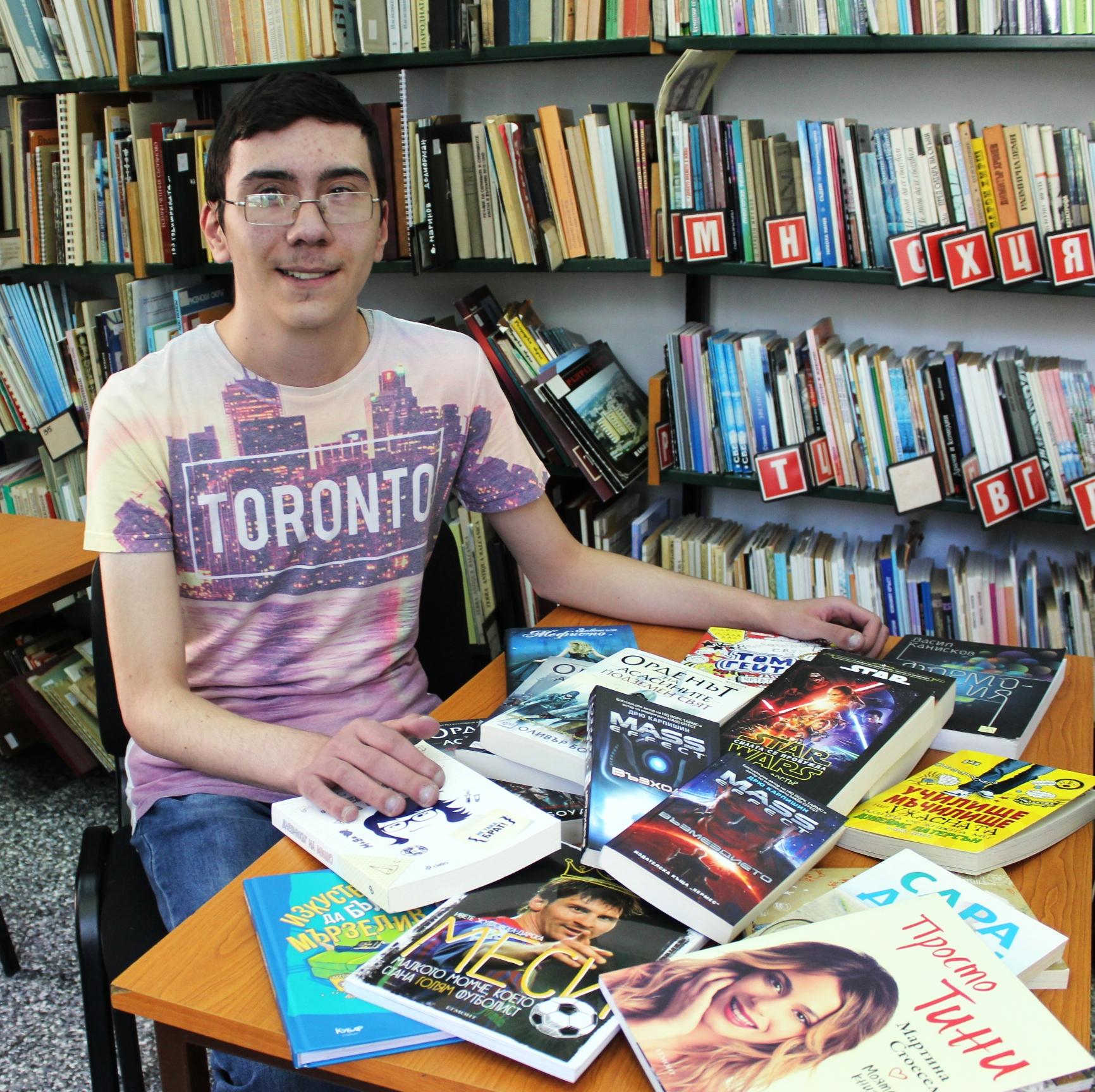 "18-годишният Георги Радев дари книги на РБ ""Проф. Боян П ..."