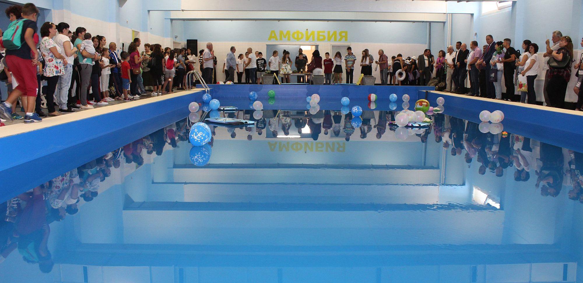 "Реновираният закрит басейн в ОУ ""И.С.Тургенев"" бе ..."