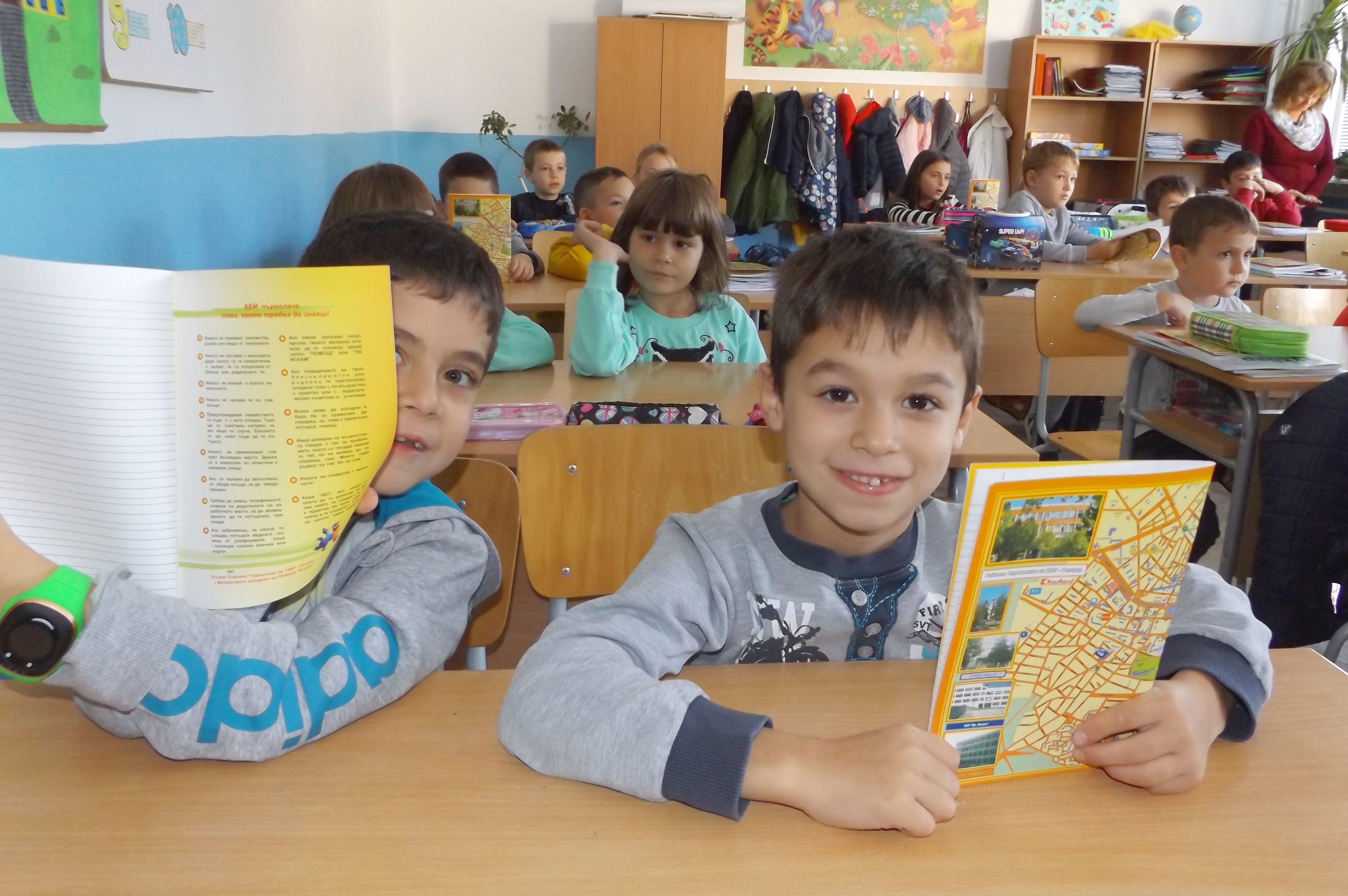 """95 първокласници от училище """"Икономов"""" получиха съвет ..."""