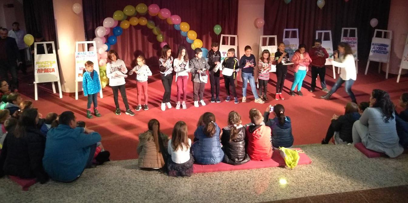 Центърът за работа с деца откри тържествено новата уче ...